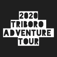 The Triboro Adventure Tour