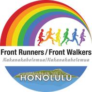 Pride Run/Walk 5K Honolulu    ON LINE REGISTRATION IS CLOSED. PLEASE REGISTER AT THE RACE!