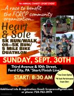 Heart & Sole (2 Event Option) 5K Run/Walk--or--5K Run/5M Bike Duathlon