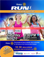 Hamilton Rotary Club  5K Run & Walk