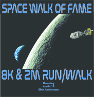 Space Walk of Fame 8K & 2 Miler