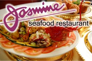 Jasmine Seafood Restaurant