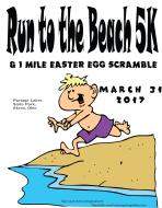 Run to the Beach 5k Run/Walk and 1-Mile Easter Egg Scramble
