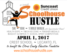 Schoolhouse Hustle 5K, 10K, & 1M Walk