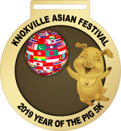 Inaugural Knoxville Asian Festival Year of Pig 5K & 1 Mile