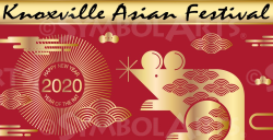 2nd Annual Knoxville Asian Festival Year of the Mouse 5K & 1 Mile Virtual Run - Celebrate Culture