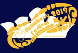 5th Annual Junior Auxiliary Run, Serve, Grow 5k Run/Walk and 1 Mile Fun Run