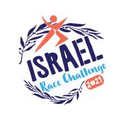 Israel Race Challenge