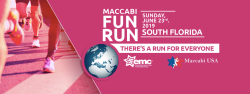 Maccabi USA Fun Run South Florida