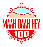 MAAH DAAH HEY 100 MTB RACE(S)