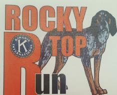 ROCKY TOP RUN