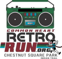 Common Heart Retro Run 5K & Virtual 5K