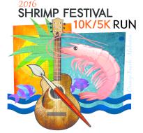 2017 Shrimp Festival Run
