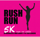 2018 Rush Run 5K Run/Walk