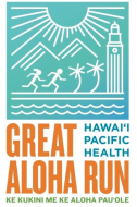 Great Aloha Run Logo