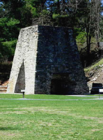 The Friends of Pine Grove Furnace State Park