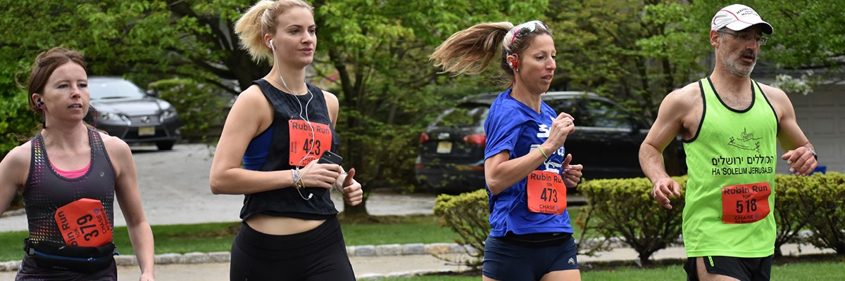38th Annual Rubin Run for Special Needs Banner Image