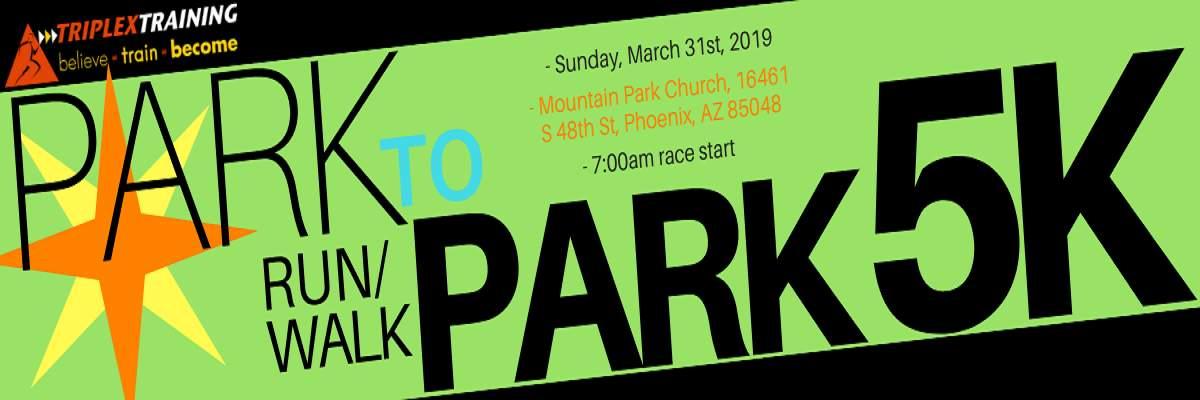 Park to Park 5K Banner Image