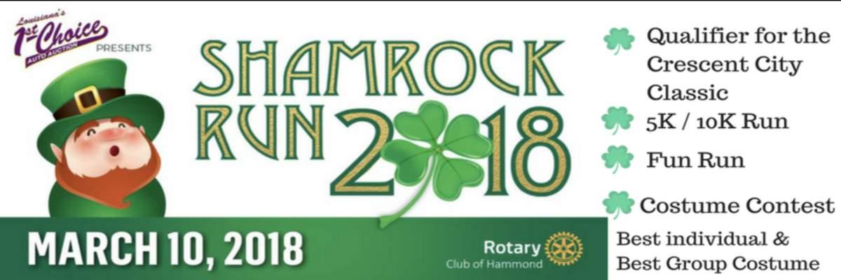 Shamrock Run Spring 2018 5K 10K Race Banner Image